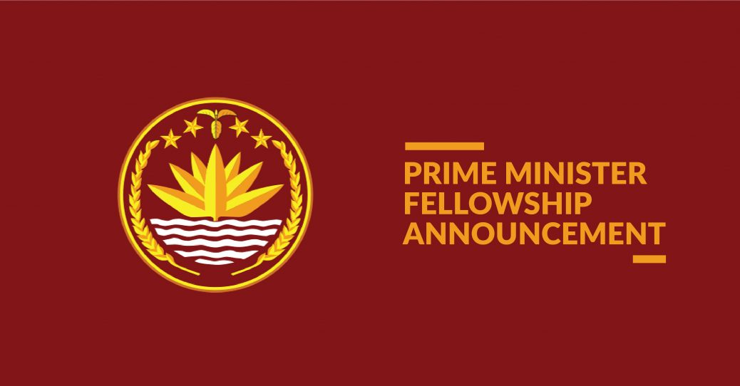 """Prime minister fellowship in Bangladesh"""