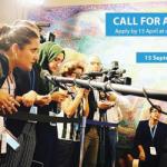The Reham Al-Farra Memorial Journalism Fellowship 2019 at New York