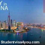 চীনে বাংলাদেশী শিক্ষার্থীদের জন্য বিরাট সুযোগ