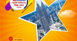 Malaysian Education Fair