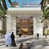 """Qatar University Scholarships 2020"""