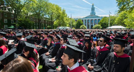 হার্ভার্ড বিজনেস স্কুলে (HBS) এমবিএ (MBA) করার ৭ টি উপায়