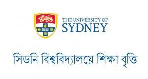 """""""SydNey university"""""""