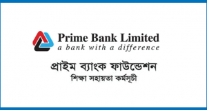 """prime bank foundation scholarships"""